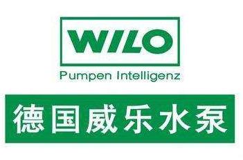 德国威乐水泵合作客户